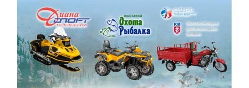 Выставка в МВДЦ Сибирь