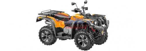 Квадроцикл Stels ATV 600 LEOPARD