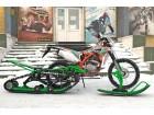 Гусеничный комплект для мотоцикла Кубена 128 Hobby