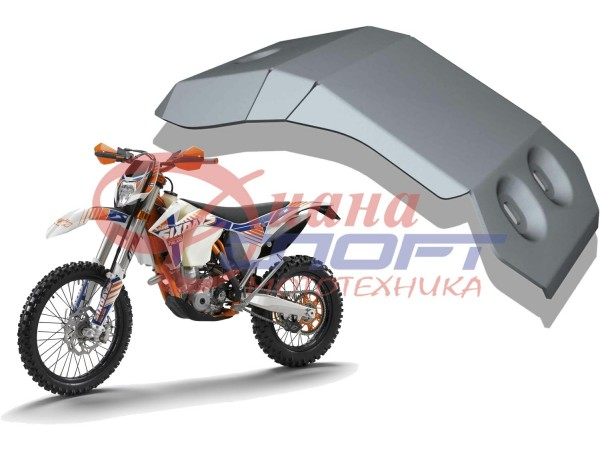 Защита днища Ktm EXC 500