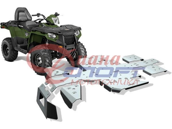 Защита днища Polaris ATV Sportsman  touring 500 H.O. (2-местный)