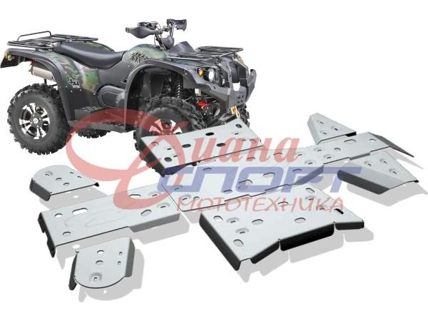 Защита днища Stels ATV 700 Hsun/ 500 H / 450 H