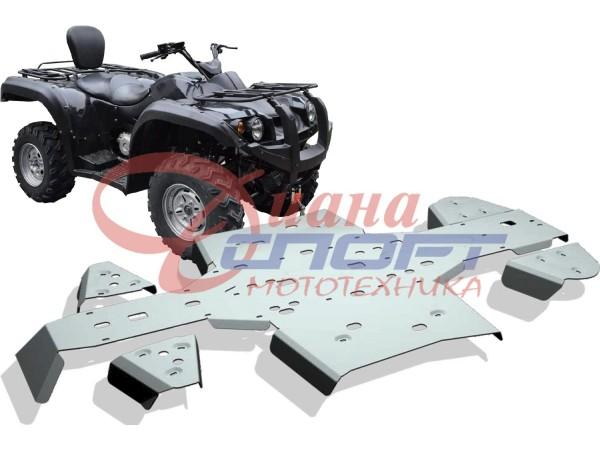 Защита днища Stels ATV 800 GT