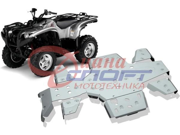 Защита днища Yamaha ATV Grizzly 700/550