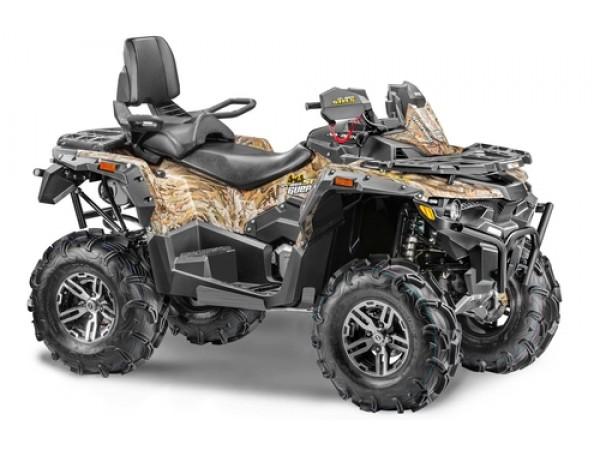 Квадроцикл Stels ATV 800 GUEPARD Trophy CVTech
