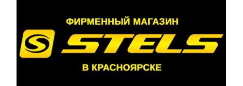 Открытие нового мотосалона STELS