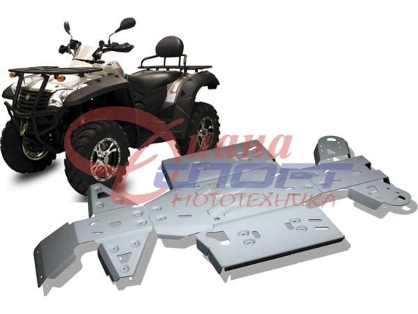 Защита днища CF MOTO ATV X6/X5