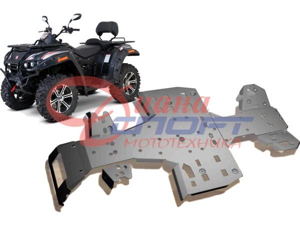 Защита днища RM 500-2 / 650-2
