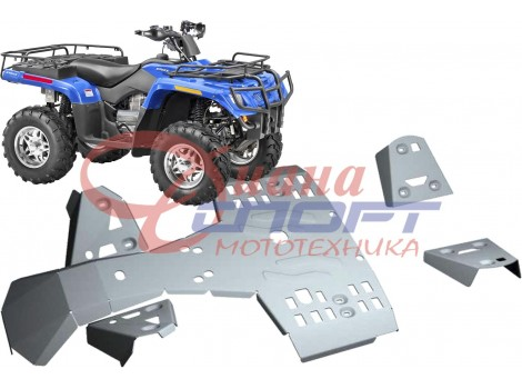 Защита днища Stels ATV 400 Hunter