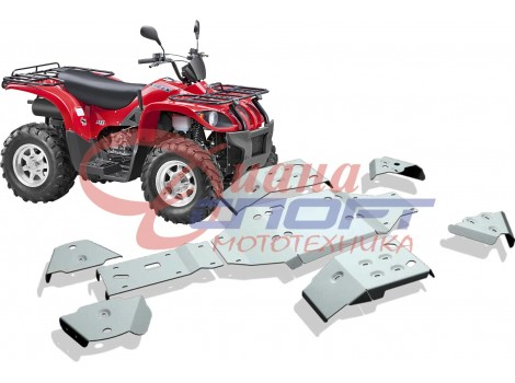 Защита днища Stels ATV 500 Kazuma