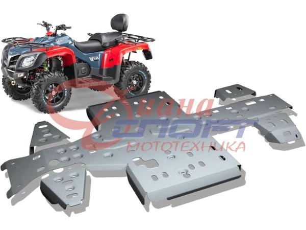 Защита днища Stels ATV 700 GT/600 GT/800 GT MAX