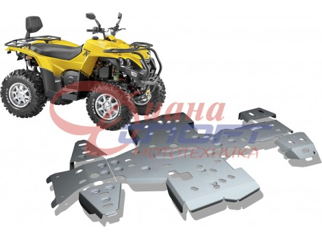 Защита днища Stels ATV 800 Dinli
