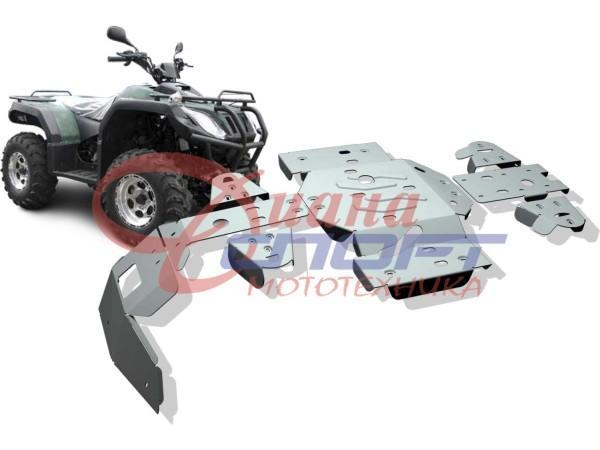 Защита днища Yaguzi ATV DF700 (6 частей) AL