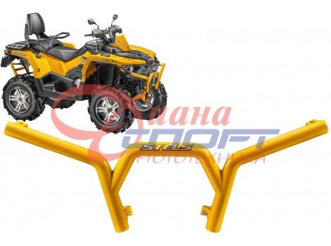 Бампер передний (кенгурин) Stels ATV 800G Guepard (Гепард)