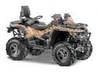 Квадроцикл Stels ATV 800 GUEPARD Trophy